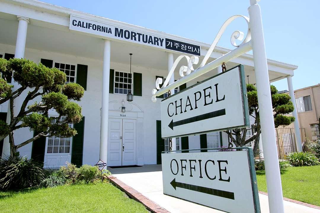 california mortuary 1